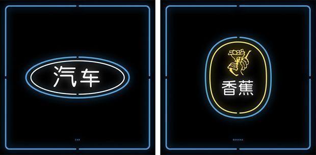 chinatown-brands01
