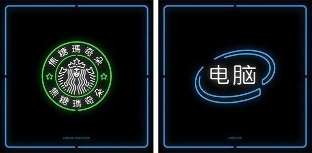 chinatown-brands02