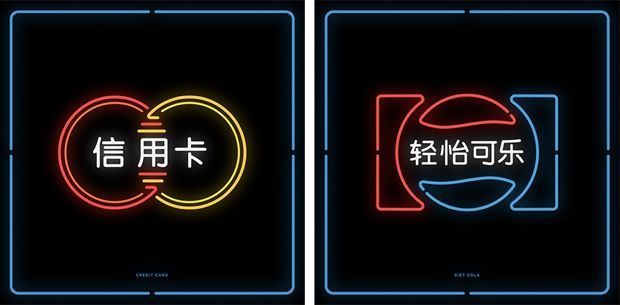 chinatown-brands03