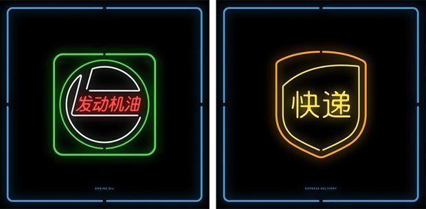 chinatown-brands04