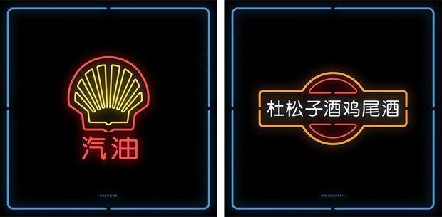 chinatown-brands05