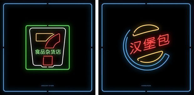 chinatown-brands06