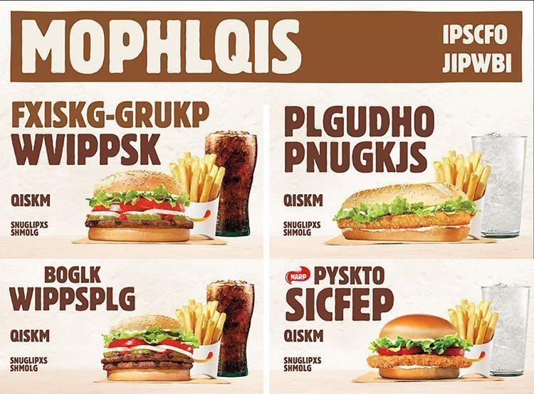 Campaña de Burger King contra el analfabetismo