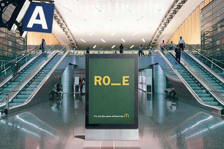 Publicidad de McDonald's - Rome