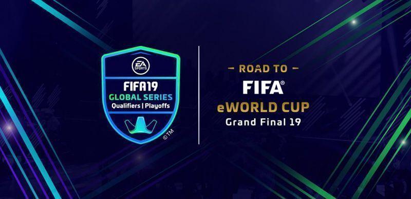Esports FIFA eWorld Cup