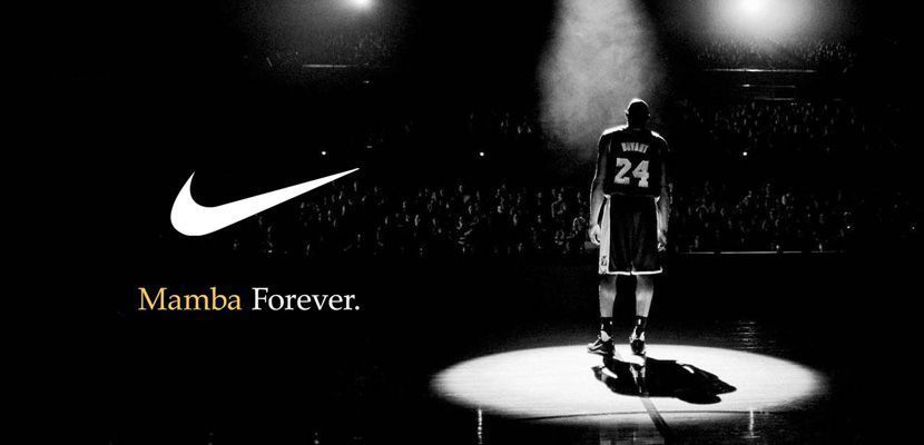 Homenaje de Nike a Kobe Bryant | Mamba Forever