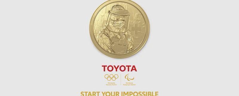 Anuncio de Toyota | Heroic Medal